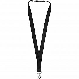 Julian bamboo lanyard with safety clip