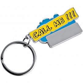 Keyring Call me!!!