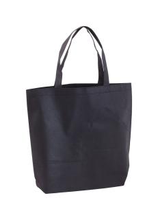 geanta cumparaturi, Shopper