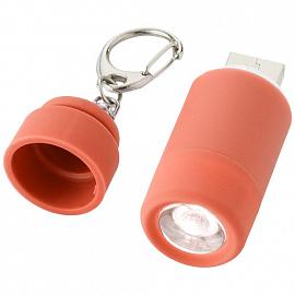 Avior rechargable USB key light